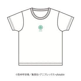 【鬼滅の刃】キャラクターズデザインT (オフホワイト)