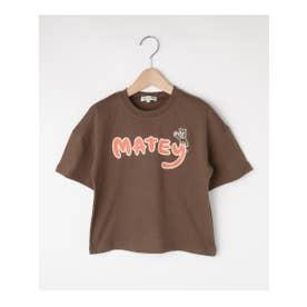 【80-120cm】五分袖ロゴTシャツ (ブラウン(042))