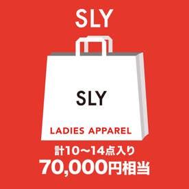 SLY【2020年福袋】【返品不可商品】 (マルチ1)