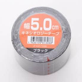 伸縮テーピング 50mm×1巻 JP キネシオテープ50BK