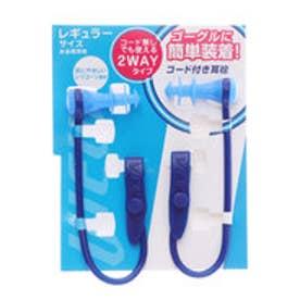 水泳 小物 コード付き耳栓 VA1201