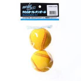 野球 トレーニングボール PB-8BB0035