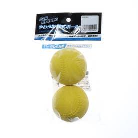 野球 トレーニングボール PB-8BB0025YL S