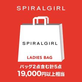 【2021年福袋】SPIRAL GIRL【返品不可商品】(FREE)