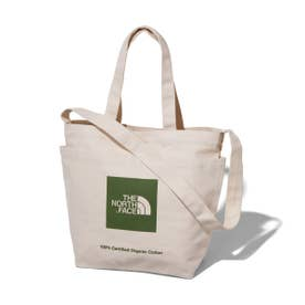 UTILITY TOTE (GREEN)