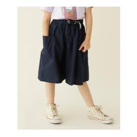 【100-140cm】BIGポケットスカート(飾りテープベルト付き) (ダークネイビー)