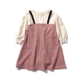 【140cmまで】ドッキングワンピース (ピンク)