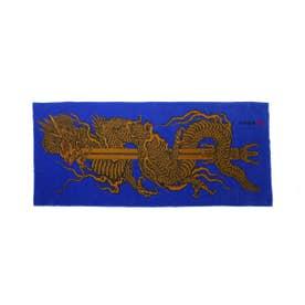 ICHIBAY KURIKARA BATH (BLUE)