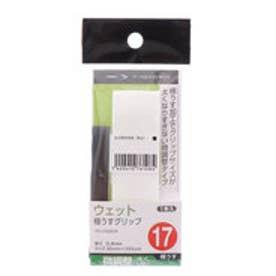 テニス グリップテープ ウェット極うすグリップ 2041076108