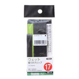 テニス グリップテープ ウェット極うすグリップ 2041076008
