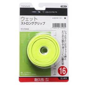 テニス グリップテープ ウェットストロンググリップ 3本入り 2041073208