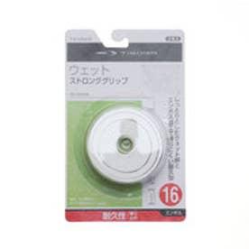 テニス グリップテープ ウェットストロンググリップ 3本入り 2041073108