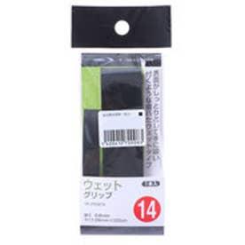 テニス グリップテープ ウェットグリップ 2041070008