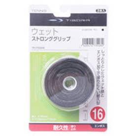 テニス グリップテープ ウェットストロンググリップ 3本入り 2041073008