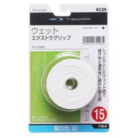 テニス グリップテープ ウェットエクストラグリップ 3本入り 2041075108