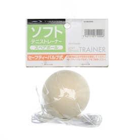 軟式テニス 練習用ゴム付きボール 2111071009
