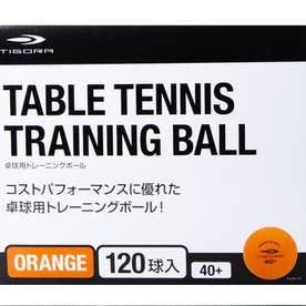 卓球 練習球 アルペン限定 120球入箱売り プラスチック練習球 オレンジ 2843072000 (オレンジ)