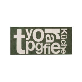 TYPOGRAPHY [typg] RUG 50×120 キッチンマット (カーキ(001))