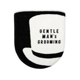 GroomingGeek フタカバー (ブラック)