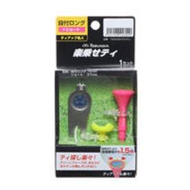 ゴルフ ティ TB3139