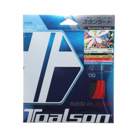 硬式テニス ストリング アスタリスタ130 7333010R