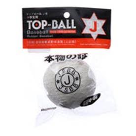 軟式野球 試合球 トップベースボールJ号 TOPMHD1