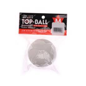 軟式野球 試合球 トップベースボールM号 TOPMHD1