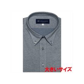 形態安定ノーアイロン  ビズポロ マイター ボタンダウン 半袖ニットシャツ (ブルー)