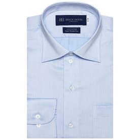 大きい・袖が長いサイズ【SUPIMA】 ワイド 長袖  綿100% ビジネスワイシャツ (ブルー)