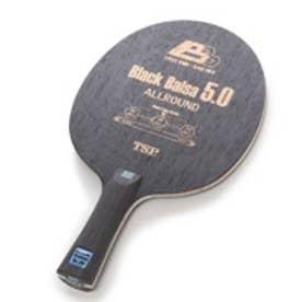 卓球ラケット ブラックバルサ5.0 FL 26284 ベージュ (ベージュ)