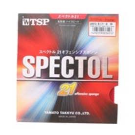 卓球 ラバー(表ソフト) スペクトル21 厚さ:中/赤 2821230206