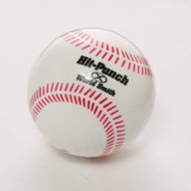 UNIX 野球練習器具 重打撃ボールHit-Punch(ヒットパンチ) BX77-01