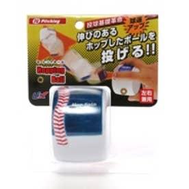 UNIX 野球練習器具 ホッピングボール BX82-07