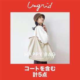 【2021年福袋】 2021 HAPPY BAG  (ミックス) 【返品不可商品】