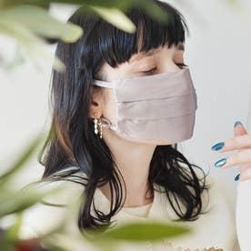 耳ひも調整可 洗える【CELEBMASK No.3】シルクを纏って日常をもっと美しく セレブマスク/ケース付き【返品不可商品】 (ラベンダーグレー)