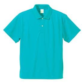 4.1オンス ドライアスレチック ポロシャツ (538.ターコイズブルー)