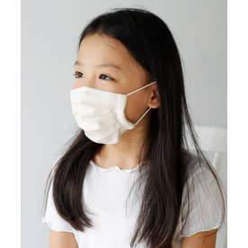 【ハンドメイド】子供マスク 繰り返し使える 日本製 洗えるマスク キッズ Kids フィルターポケット付き 手作り【返品不可商品】 (AIVORY)