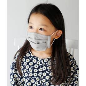 【ハンドメイド】子供マスク 繰り返し使える 日本製 洗えるマスク キッズ Kids フィルターポケット付き 手作り【返品不可商品】 (AGRAY)