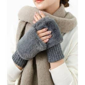 手袋 防寒 手袋 レディース かわいい リブ 手袋 指なし 毛 ポリエステル フリーサイズ (GRAY)