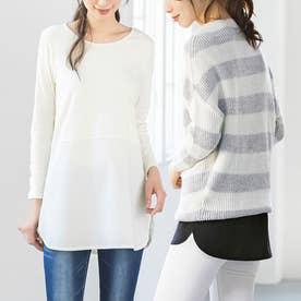 【吸湿発熱】あったかレイヤード用シャツ裾インナー (オフストライプ)