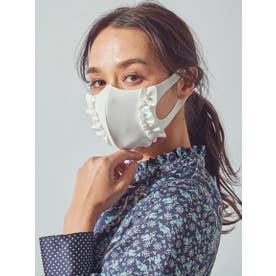 フリルマスク【返品不可商品】 (ホワイト)