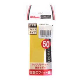 テニス グリップテープ プロオーバーグリップ 1本入り WRZ4001YE