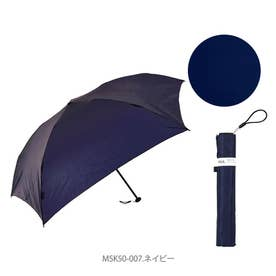 W.P.C Super Air-Light Umbrella 70g 折りたたみ傘 50cm (MSK50-007.ネイビー)
