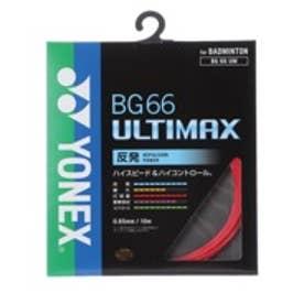 バドミントンストリング BG66アルティマックス BG66UM