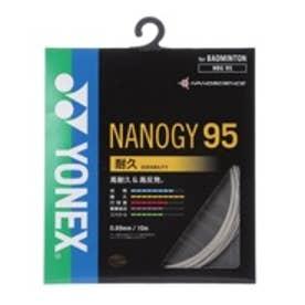 バドミントンストリング ナノジー95 NBG95