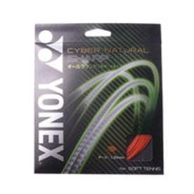 軟式テニス ストリング サイバーナチュラルシャープ CSG550SP CSG550SP