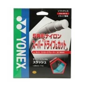 Yonex 軟式テニスストリング サイバーナチュラルスラッシュ 125 ブルー CSG550SL