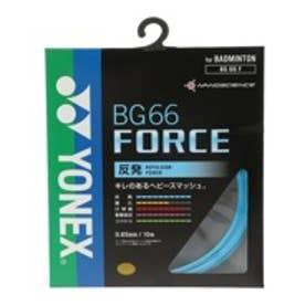 Yonex バドミントンストリング BG66フォース FORCE   BG66F