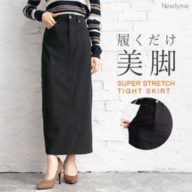 超絶激ストレッチタイトスカート (ブラック)