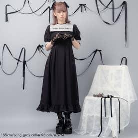 闇刺繍デザインワンピース (ロング グレー襟×ブラック)
